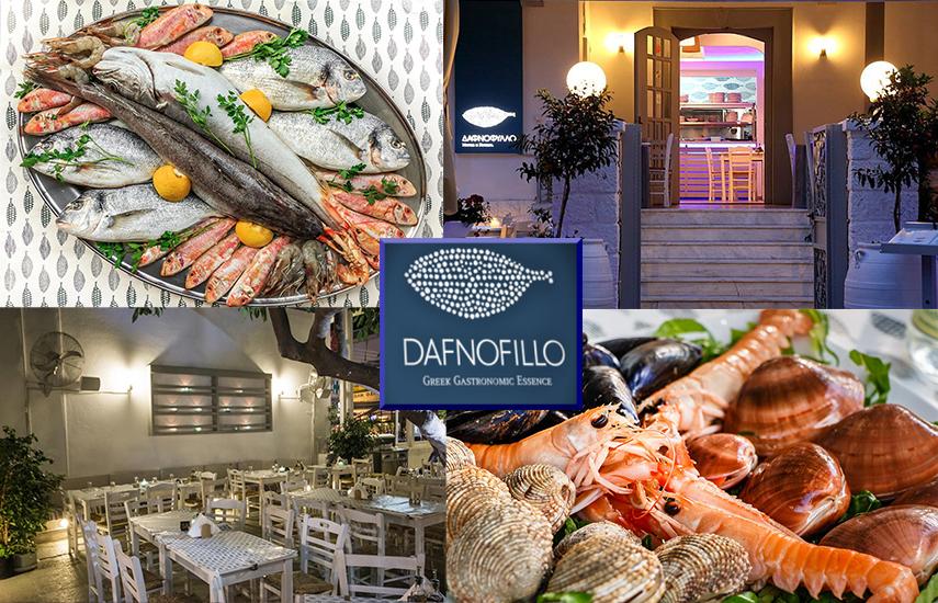 29€ από 73€ για πλήρες menu 2 ατόμων, με φρέσκο ψάρι και θαλασσινά, στο φημισμένο εστιατόριο ''Δαφνόφυλλο'', στην καρδιά της Γλυφάδας εικόνα