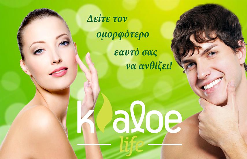 35€ από 320€ για 2 Ολοκληρωμένες Μεσοθεραπείες Προσώπου Τριών Φάσεων στο ''Kaloe Life'' στο Κολωνάκι