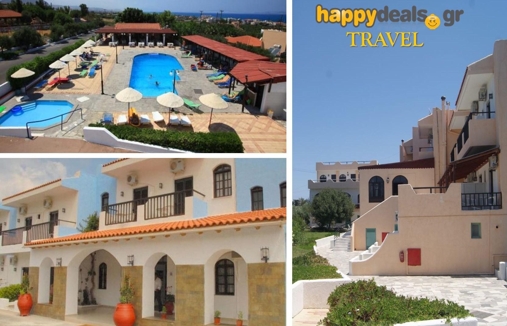 Διακοπές στην ΚΡΗΤΗ: Από 69€ για 5ήμερη απόδραση με ημιδιατροφή, στο ''Galini Hotel'' στον Ανισσαρά Ηρακλείου εικόνα