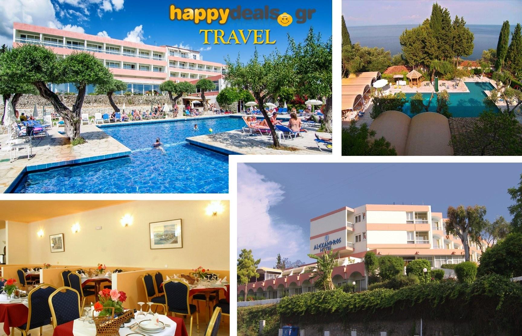 Διακοπές στην ΚΕΡΚΥΡΑ: Από 145€ για 5ήμερη απόδραση, ALL INCLUSIVE, στο φιλόξενο και ήσυχο ξενοδοχείο 4* ''Alexandros'', στο Πέραμα εικόνα
