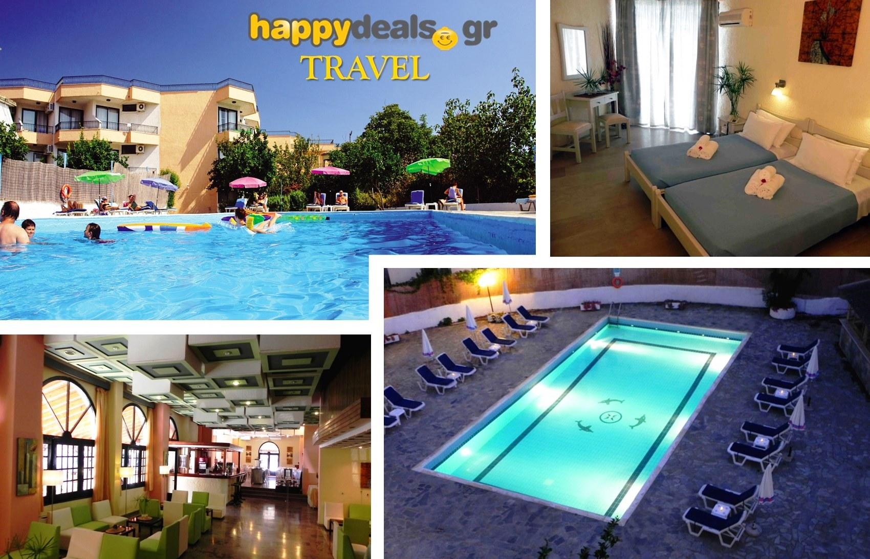 Διακοπές στην ΚΕΡΚΥΡΑ: Από 95€ για 5ήμερη απόδραση, με Ημιδιατροφή, στο υπέροχο ''Alkionis Hotel'', στα Μωραίτικα εικόνα