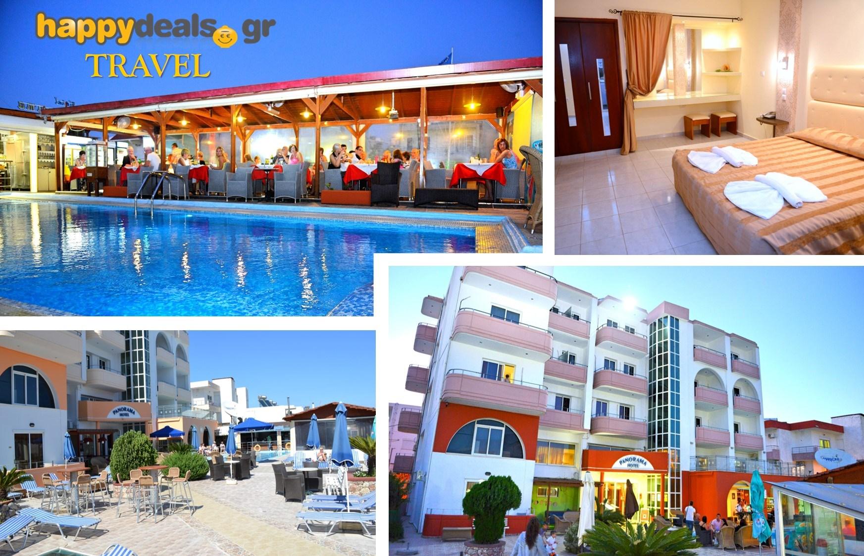 Διακοπές στη ΡΟΔΟ: Από 45€ για 5ήμερη απόδραση στα υπέροχα δωμάτια του συγκροτήματος ''Hotel Panorama'' στο κέντρο εικόνα