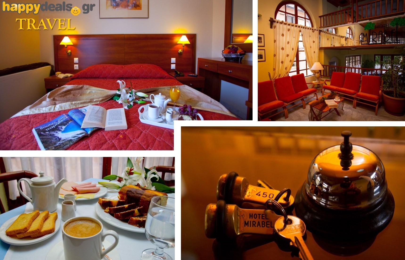 Διακοπές στην ΚΕΦΑΛΟΝΙΑ: Από 90€ για 5ήμερη απόδραση, με Πρωινό, στο κεντρικό ''Mirabel Hotel'' στο Αργοστόλι εικόνα