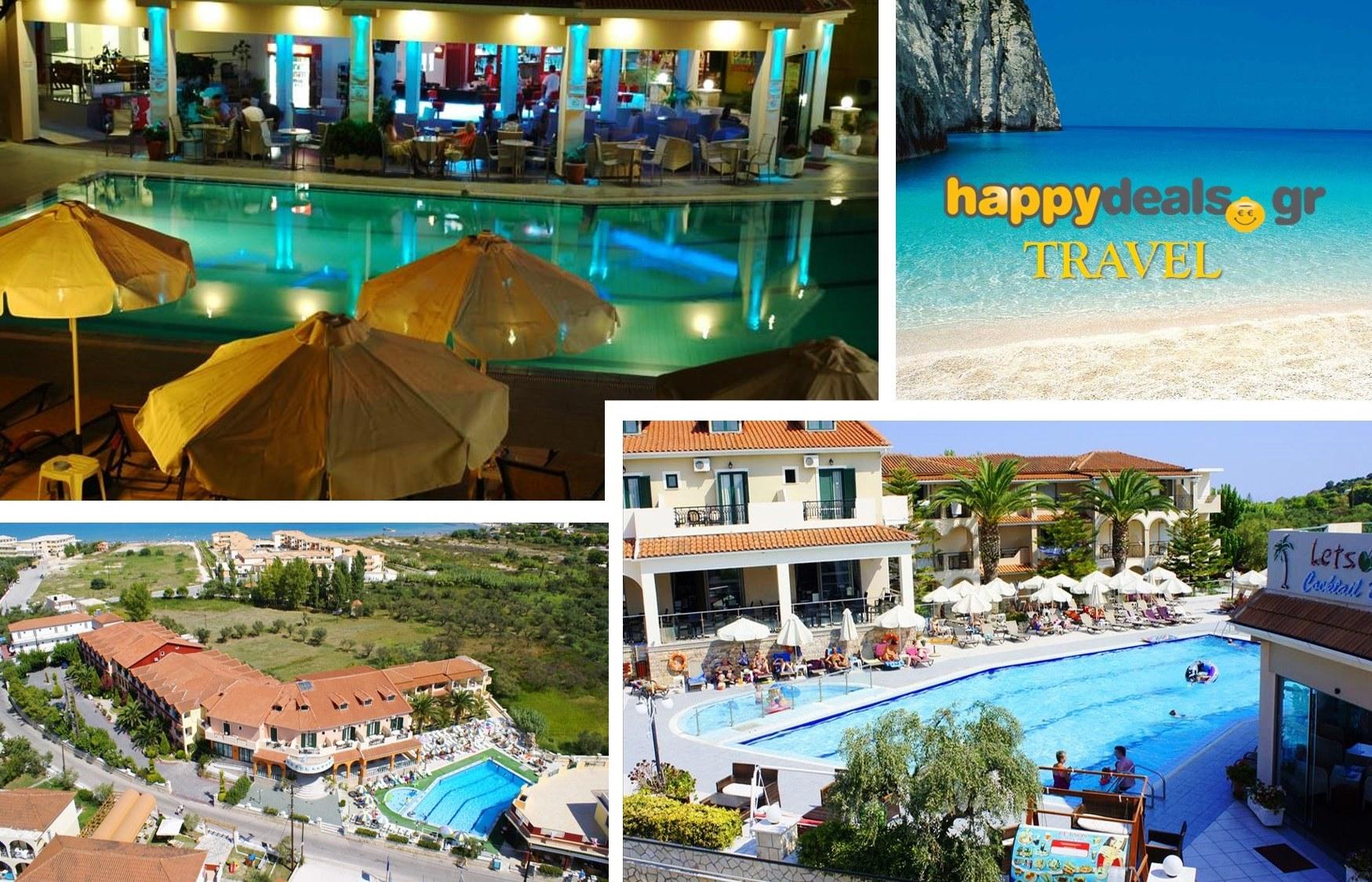 Διακοπές στη ΖΑΚΥΝΘΟ: Aπό 240€ για 6ήμερη απόδραση 2-5 ατόμων με Ακτοπλοικά & ΙΧ στο πολυτελές ''Letsos Hotel & Luxury Suites'' στoν Αλυκανά εικόνα
