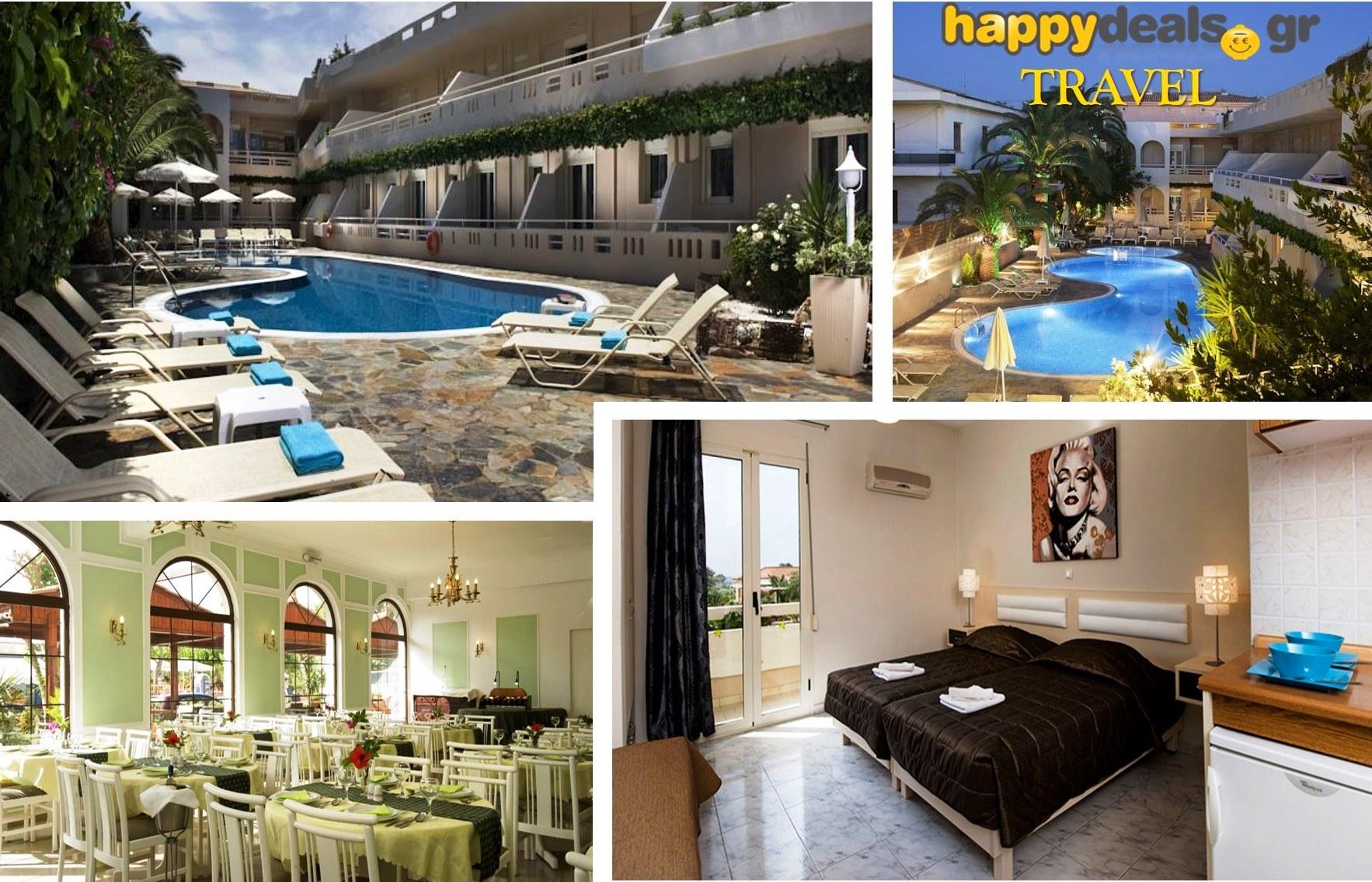 Διακοπές στην ΚΡΗΤΗ: Από 70€ για 5ήμερη απόδραση στο πανέμορφο ''Hotel Axos'' στον Πλατανιά Ρεθύμνου εικόνα
