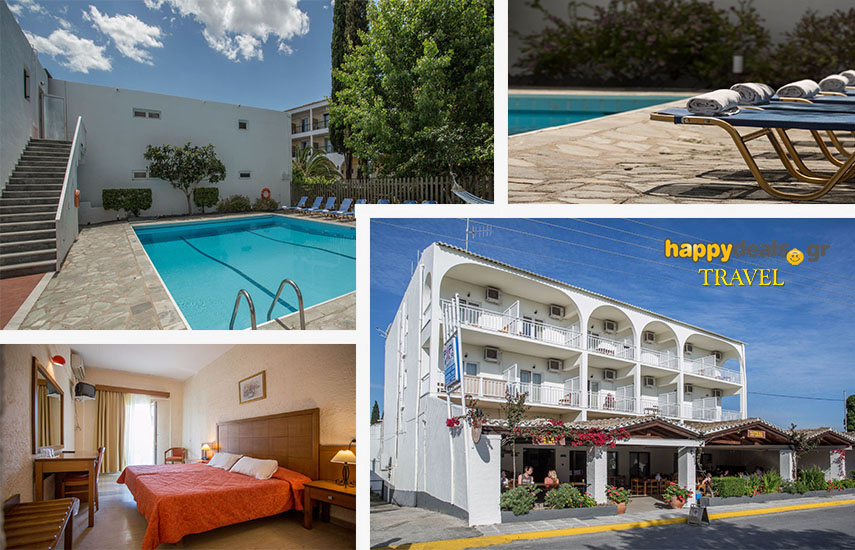Διακοπές στην ΚΕΡΚΥΡΑ: Από 70€ για 5ήμερη απόδραση, με Πρωινό, στο υπέροχο ξενοδοχείο ''Popi Star'', 200m από την παραλία των Γουβιών εικόνα