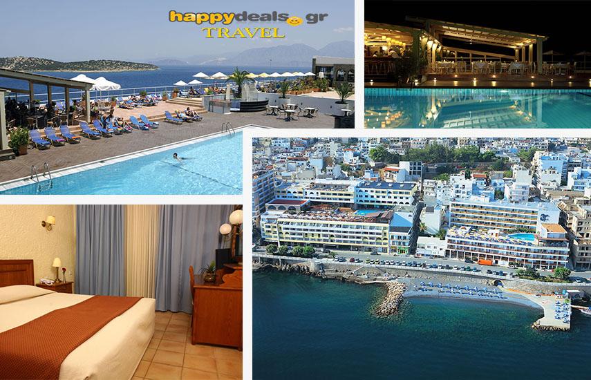 Διακοπές στην ΚΡΗΤΗ! Από 145€ για 5ήμερη απόδραση, με Ημιδιατροφή, στο πολυτελές 4* ''Hermes Hotel'' στον Άγιο Νικόλαο εικόνα