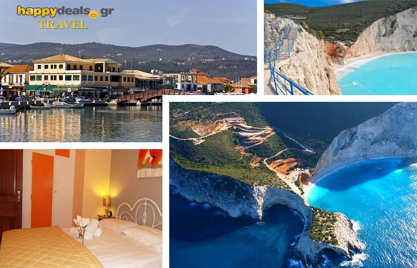 Διακοπές στην ΛΕΥΚΑΔΑ: Από 95€ για 5ήμερη απόδραση, σε ιδιωτικό διαμέρισμα 40τμ, στο ''Lefkada Center Apartments'', στην πόλη της Λευκάδας εικόνα