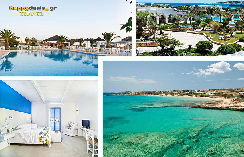 Διακοπές στα ΚΟΥΦΟΝΗΣΙΑ: Από 155€ για 5ήμερη απόδραση, με Πρωινό, στο ειδυλλιακό 4* ''Koufonisia Hotel & Resort'' στο Άνω Κουφονήσι εικόνα