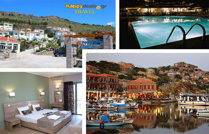 Διακοπές στη ΛΕΣΒΟ: Από 79€ για 5ήμερη απόδραση, με Πρωινό, στο πλήρως ανακαινισμένο ''Panorama Hotel Lesvos'', στο γραφικό χωριό της Πέτρας εικόνα