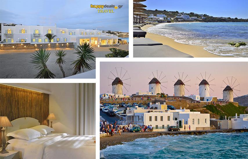 Διακοπές στη MYKONO: Από 165€ για 4ήμερη απόδραση με Πρωινό, στο πανέμορφο 4* ''Petinos Hotel'', στο Πλατύ Γυαλό εικόνα