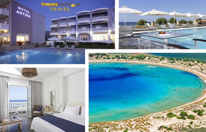 Διακοπές στην ΜΕΣΣΗΝΙΑ: Από 129€ για 6ήμερη απόδραση, με Πρωινό, στο μαγευτικό ''Artina Hotel'', στην Μαραθόπολη εικόνα