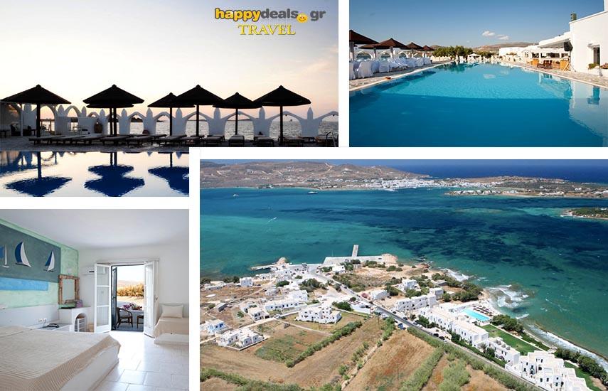 Διακοπές στην ΠΑΡΟ: Από 174€ για 5ήμερη απόδραση, με Πρωινό, στο oνειρικό 4άστερο ''Holiday Sun Hotel'', στη Πούντα εικόνα