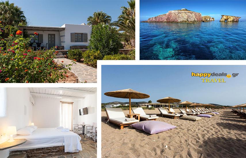 Διακοπές στην ΑΝΤΙΠΑΡΟ: Από 180€ για 5ήμερη απόδραση, με Πρωινό, στο συγκρότημα ''Soros Beach'' στην παραλία του Σωρού εικόνα