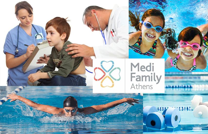 25€ από 50€ για πλήρη Βεβαίωση άθλησης (Παθολογική - Δερματολογική - Kαρδιολογική εξέταση & ΗΚΓ Ηλεκτροκαρδιογράφημα) στο ''Medi Family Athens'' στο Μουσείο