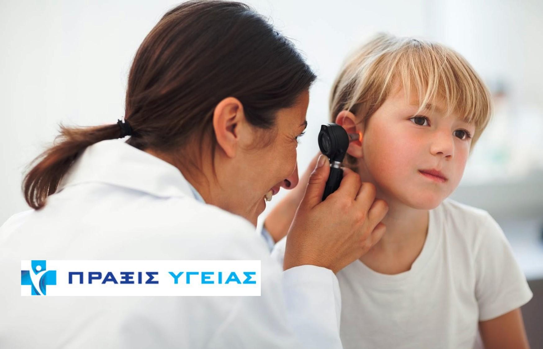 55€ από 120€ για πλήρη Ωτορινολαρυγγολογικό Έλεγχο (Κλινική Εξέταση από ΩΡΛ, Τυμπανόγραμμα, Ακουόγραμμα & Καθαρισμό Ώτων) στο υπερσύχρονο ιατρικό κέντρο ''ΠΡΑΞΙΣ ΥΓΕΙΑΣ'' στο Χαλάνδρι εικόνα