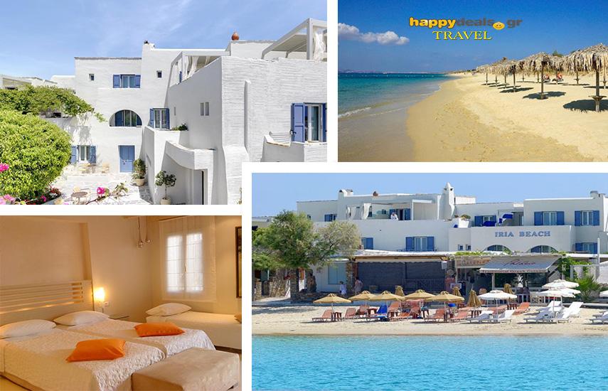 Διακοπές στην ΝΑΞΟ: Από 200€ για 5ήμερη απόδραση, με Πρωινό, στο πολυτελές 4* ''Iria Beach Art Hotel'', στο γνωστό θέρετρο της Αγίας Άννας εικόνα
