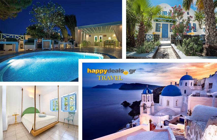 Διακοπές στην ΣΑΝΤΟΡΙΝΗ: Από 190€ για 5ήμερη απόδραση στο ονειρικό ''Marilia Village Apartments & Suites'', στην παραλία του Περίβολου στη Σαντορίνη εικόνα