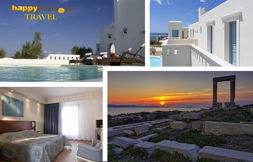 Διακοπές στην ΝΑΞΟ: Από 280€ για 5ήμερη απόδραση, με Πρωινό, στο μοναδικό 4* ''Lagos Mare Hotel'', στον Άγιο Προκόπιο εικόνα