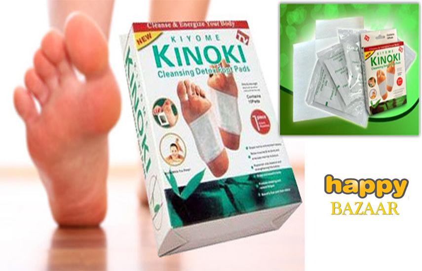7,5€ από 24,7€ για 50 Επιθέματα Πελμάτων ''KIYOME KINOKI'' για αποτοξίνωση του οργανισμού χωρίς καμία παρενέργεια
