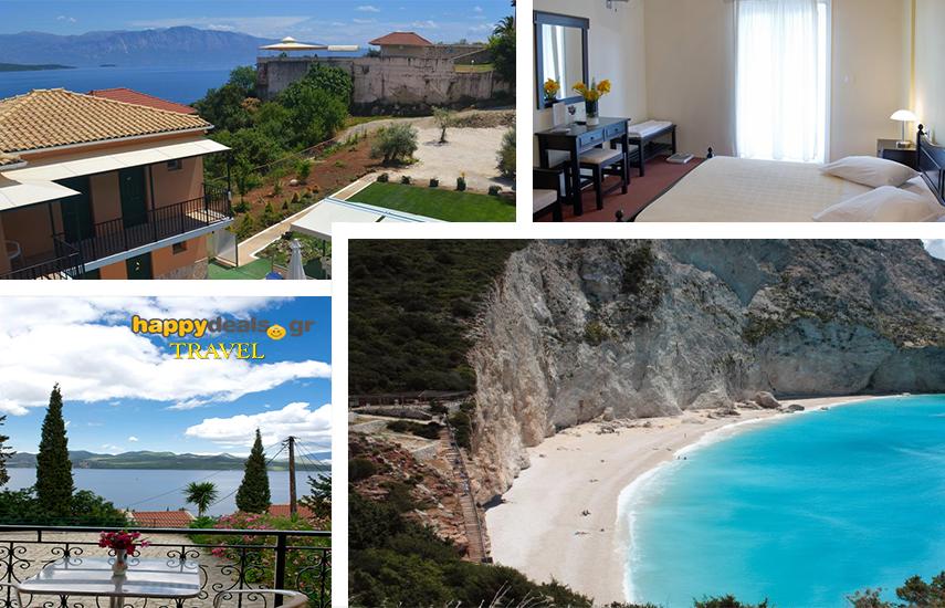 ΑΓΙΟΥ ΠΝΕΥΜΑΤΟΣ στην ΛΕΥΚΑΔΑ: Από 75€ για 3ήμερη απόδραση 2 ατόμων, με Πρωινό, στο υπέροχο ξενοδοχείο ''Vergina Star'' στην Νικιάνα εικόνα