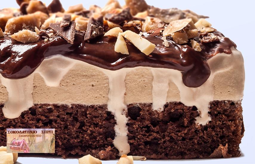 11,9€ από 17,5€ για Πεντανόστιμη Τούρτα Παγωτό Σοκολάτα, με βάση σοκολατόπιτα, οικογενειακό μεγεθος, από το φημισμένο ''Σοκολατένιο Σπίτι'' στο Περιστέρι εικόνα