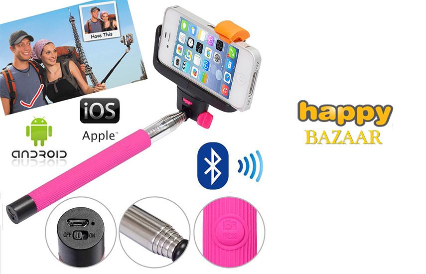 7,9€ από 40,20€ για Πτυσσόμενο Bluetooth Μπαστούνι Κάμερας για φωτογραφίες Selfies, με βάρος μόλις 95gr