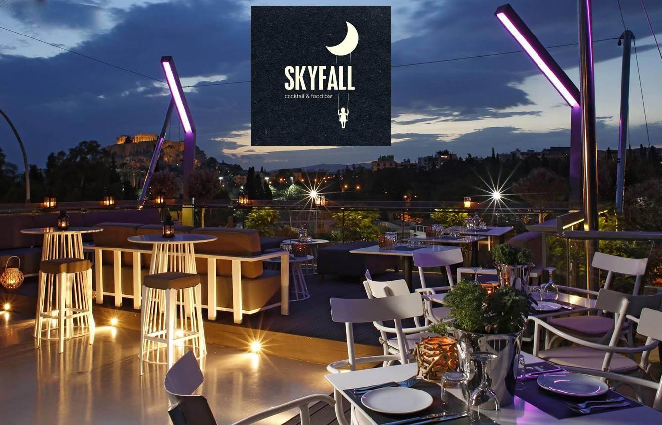 43€ από 86€ για πλήρες menu 2 ατόμων, ελεύθερη επιλογή, στο ''Skyfall Food Bar'' με θέα Ακρόπολη & Λυκαβηττό, μια µοναδική εµπειρία ευ ζην εικόνα