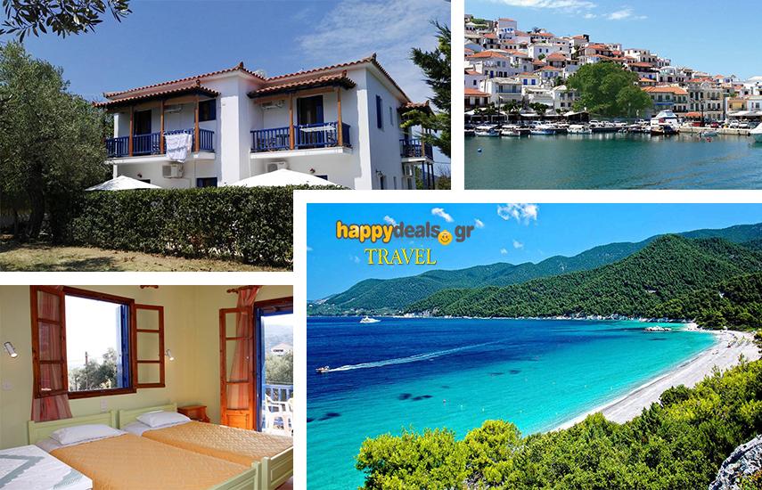 Διακοπές στην ΣΚΟΠΕΛΟ: Από 41€ για απόδραση 2 ατόμων, στο ιδιαίτερο ''Rastoni Guest House'', στη Χώρα εικόνα