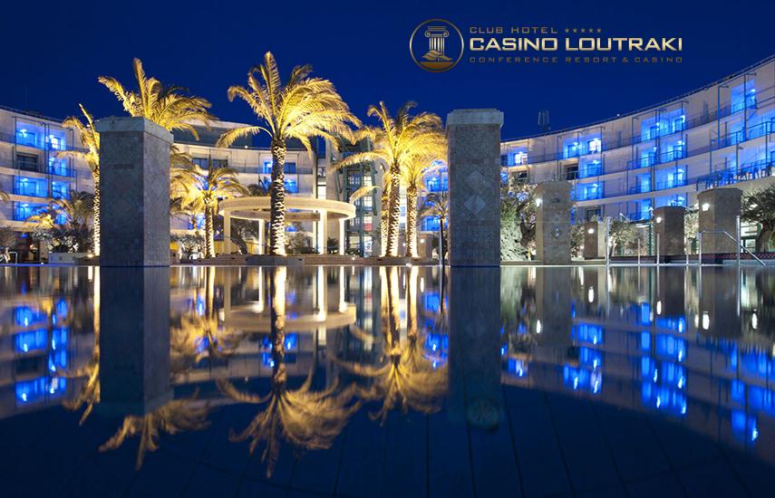 Club Hotel Casino Loutraki 5*: Από 99€ για 1 Διανυκτέρευση 2 Ατόμων με Πρωινό, Γεύμα στο Ξενοδοχείο, 6 Ποτά, Δώρο έκπληξη για τα μέλη του Ποντομάνια, Welcome drinks, Late check out, Εκπτώσεις σε Spa και Εστιατόρια εικόνα