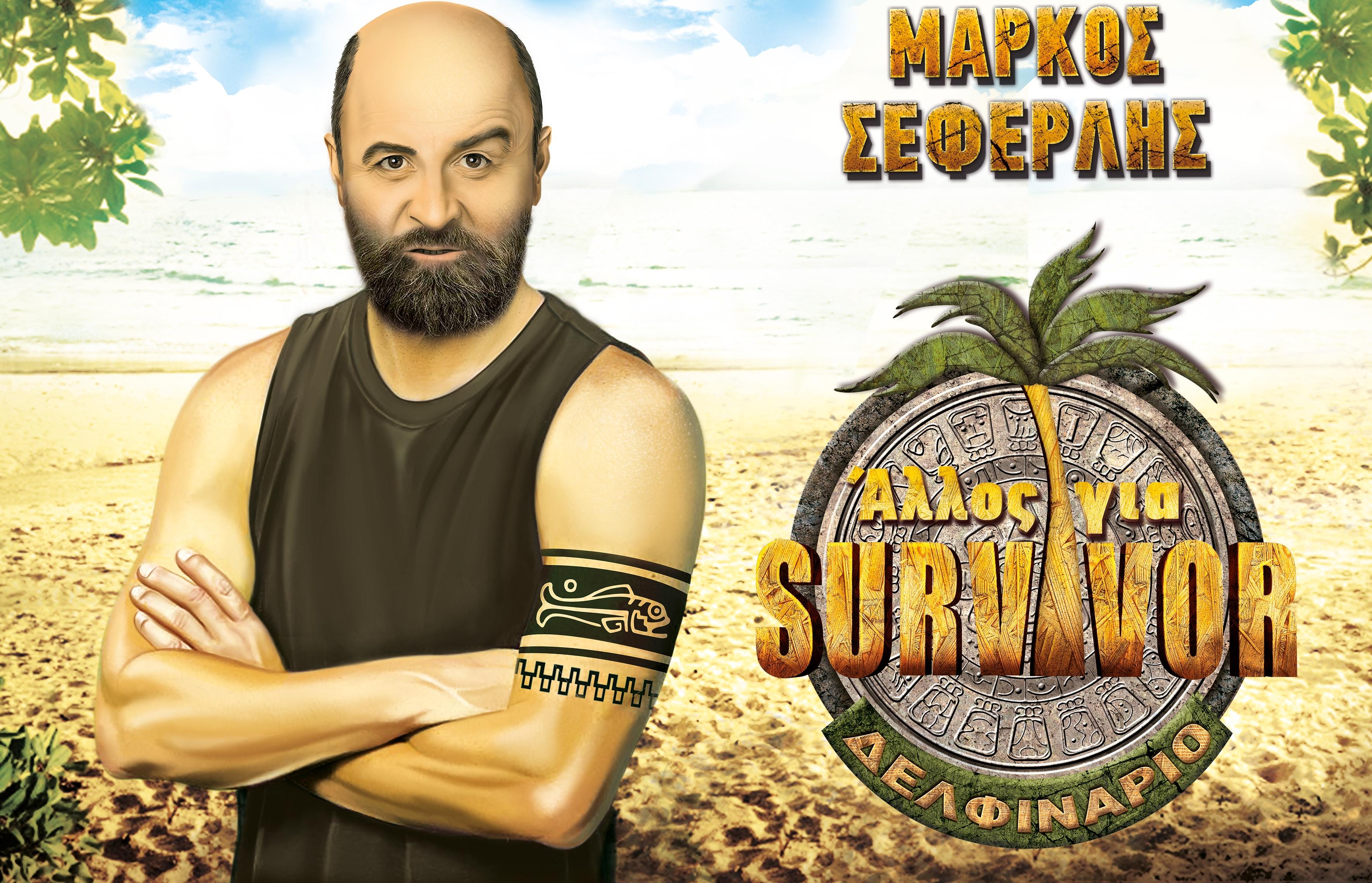 ''Άλλος για SURVIVOR'' με τον Μάρκο Σεφερλή στο Δελφινάριο: 14€ από 20€ για είσοδο στην επιθεώρηση που φέρνει το Survivor (...χωρίς υπερβολή) στο θέατρο!