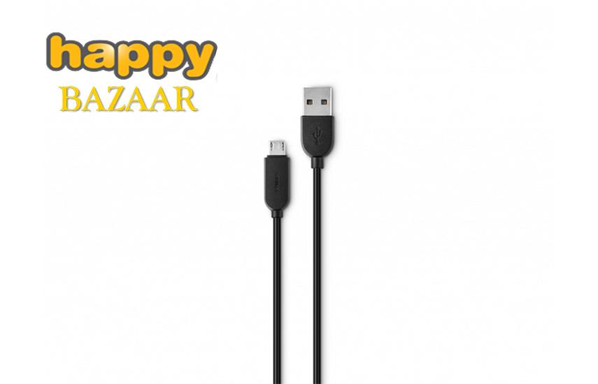 6,90€ από 17€ για Καλώδιο Φόρτισης ''Philips'', ιδανικό για Smartphones και Tablets Micro USB σε USB 2.0, σε Μαύρο χρώμα
