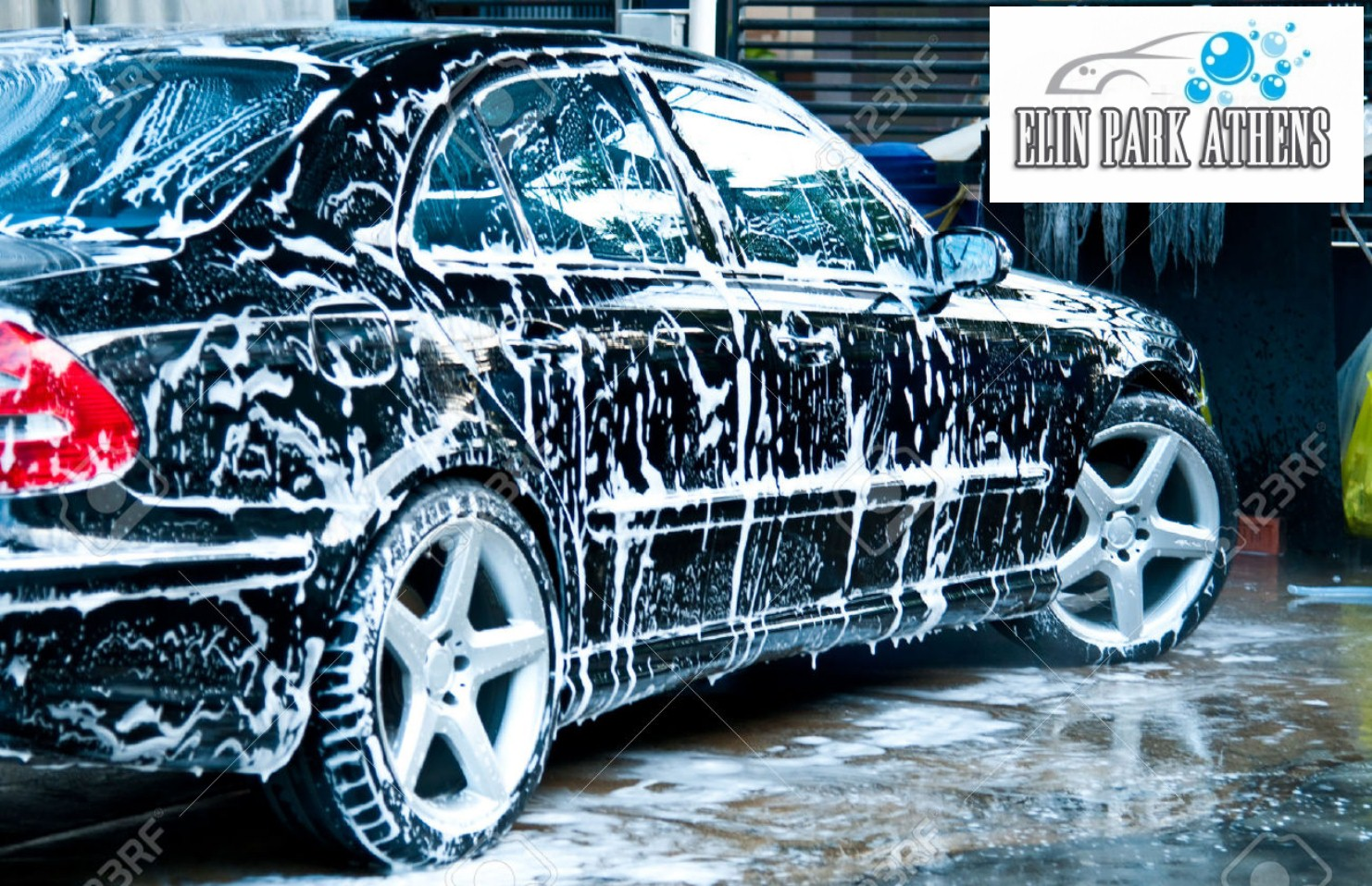 Από 3,90€ για Εσωτερικό-Εξωτερικό πλύσιμο Αυτοκινήτου και Κέρωμα, στο ''Elin Park Athens'' στο κέντρο της Αθήνας