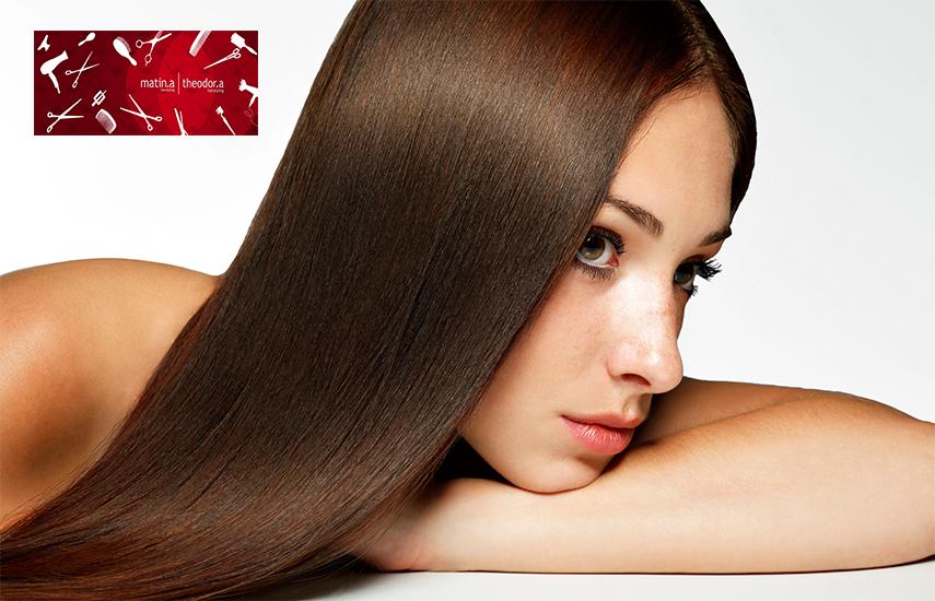 28€ από 68€ για Βαφή Ρίζας, Χτένισμα, Κούρεμα, Λούσιμο, Χτένισμα & Μάσκα Αναδόμησης για φυσική προστασία & λάμψη, στο ''Matin.a Hairstyling'' στα Πατήσια εικόνα