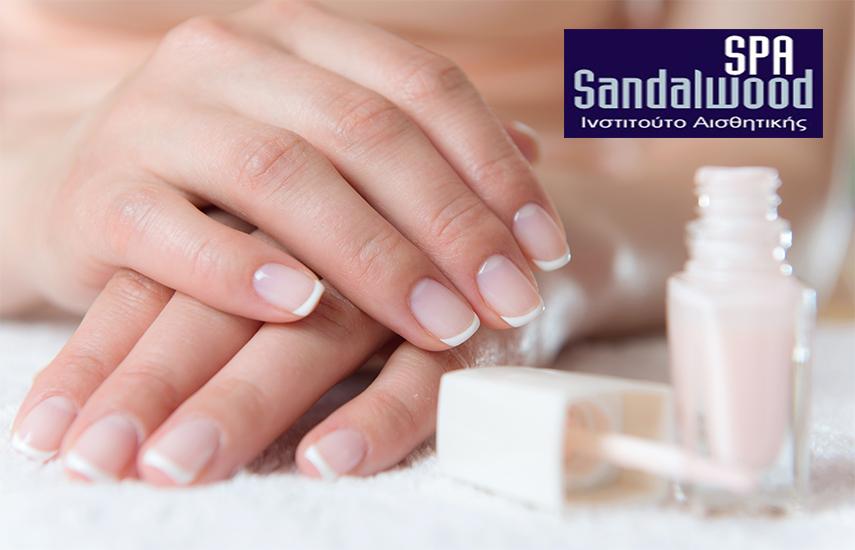 10€ από 20€ για απλό Manicure με περιποίηση, λιμάρισμα & εφαρμογή χρώματος, στο ''Sandalwood Spa'', στη Νέα Σμύρνη εικόνα