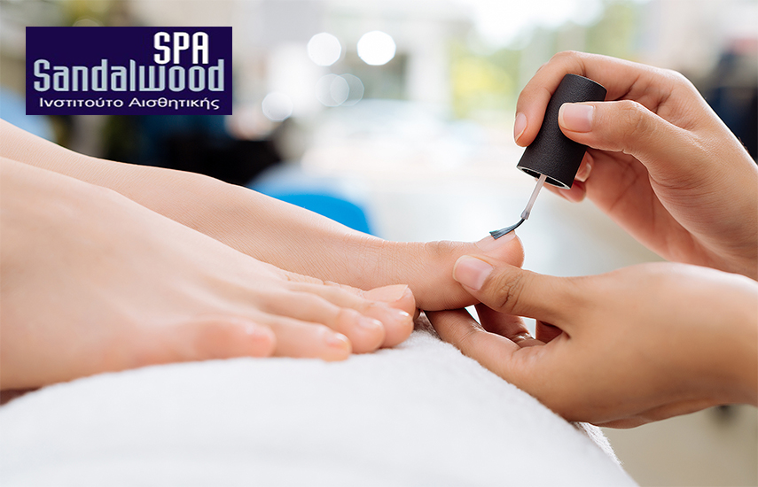 Από 15€ για Pedicure, Απλό ή Θεραπευτικό με Αφαίρεση επωνυχίων Λιμάρισμα & Χρώμα στο ''Sandalwood Spa'', στη Νέα Σμύρνη εικόνα