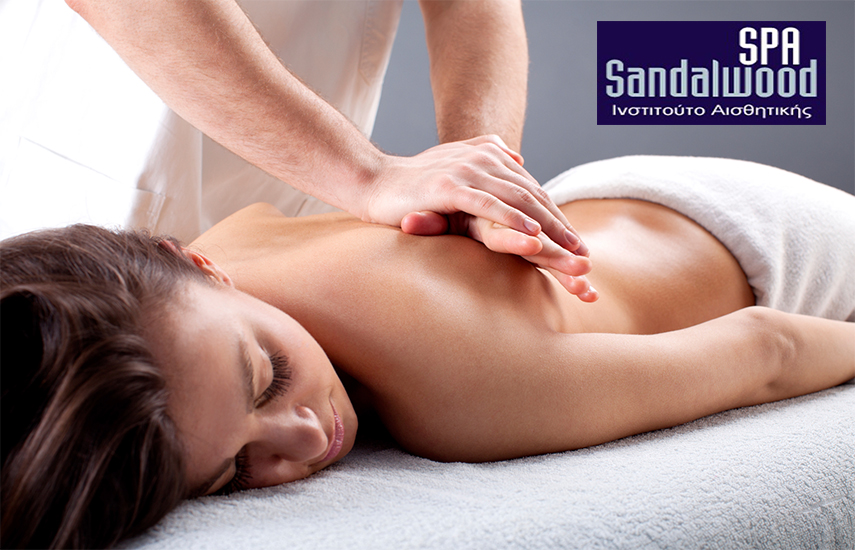 15€ από 35€ για Θεραπευτικό Μασάζ Πλάτης & Αυχένα ή Relax Μασάζ Ποδιών & Πελμάτων, 30 λεπτών, μόνο για γυναίκες, στο ''Sandalwood Spa'', στην Ν.Σμύρνη εικόνα