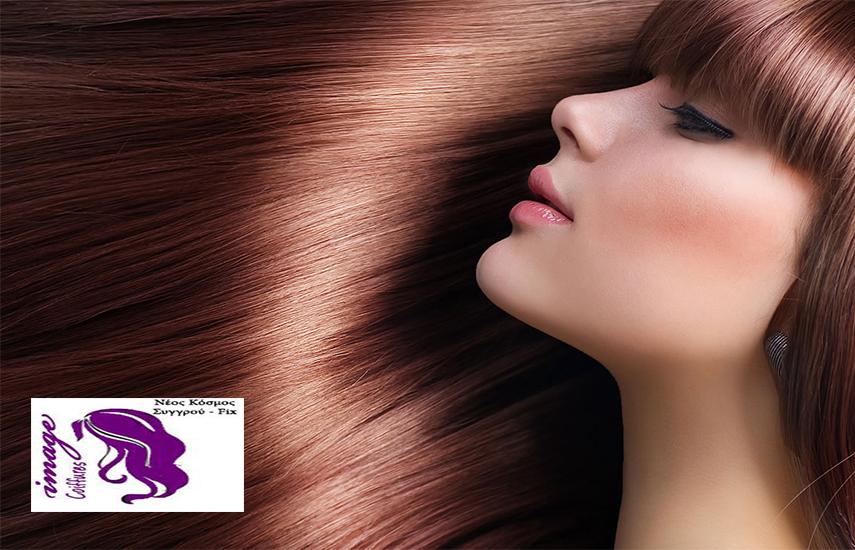 24€ από 70€ για Ανταύγειες, Ρεφλέ, Λούσιμο, Κούρεμα, Χτένισμα & Θεραπεία Ενυδάτωσης & Αναδόμησης μαλλιών, στο ''Image Coiffure'', στον Νέο Κόσμο