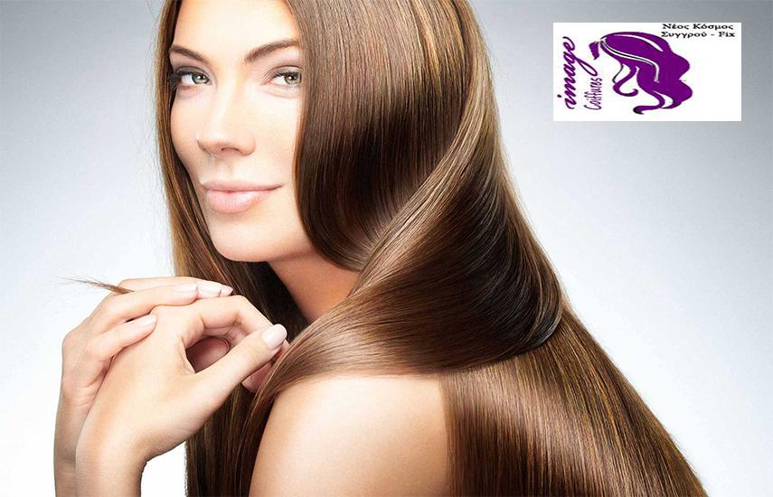 19€ από 50€ για Βαφή, Λούσιμο, Κούρεμα, Χτένισμα & Θεραπεία Ενυδάτωσης και Αναδόμησης μαλλιών, στο ''Image Coiffure'', στον Νέο Κόσμο