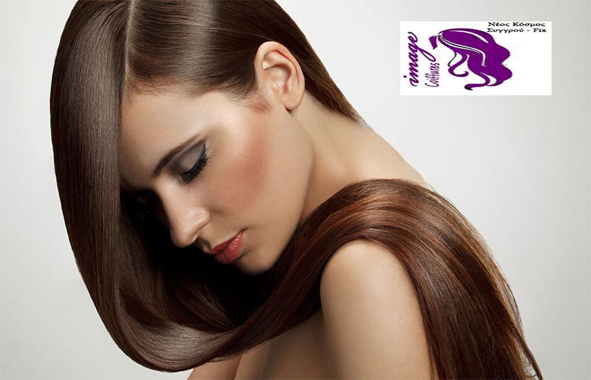 8€ από 18€ για Λούσιμο, Χτένισμα & Θεραπεία Ενυδάτωσης & Αναδόμησης των μαλλιών, στο ''Image Coiffure'', στον Νέο Κόσμο εικόνα