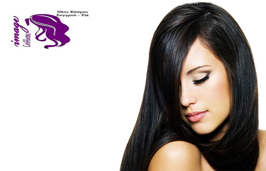 20€ από 48€ για 4 Xτενίσματα & 4 Λουσίματα μαζί με Μάσκα Ενυδάτωσης για λαμπερά & υγιή μαλλιά, στο ''Image Coiffure'', στον Νέο Κόσμο εικόνα