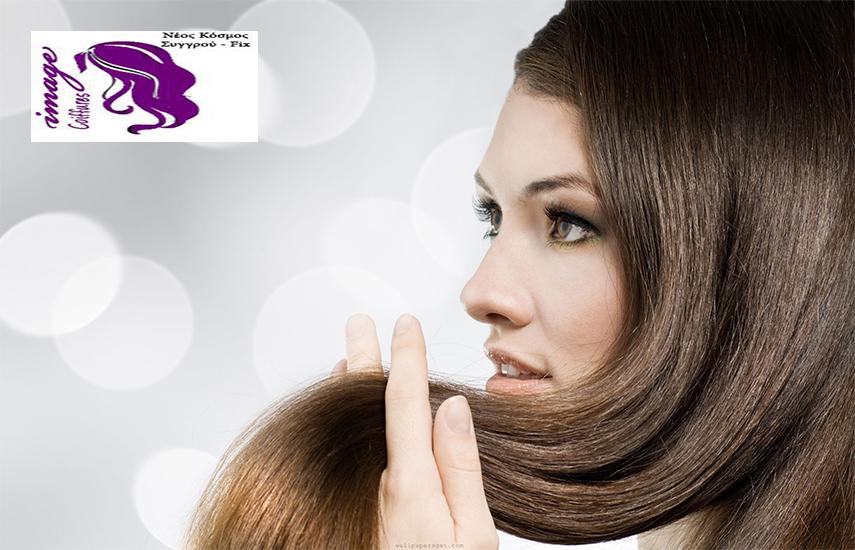 25€ από 45€ για την επαναστατική Θεραπεία Μαλλιών ''Brazilian Keratin Treatment'' για ολόισια, μεταξένια και χωρίς φριζάρισμα μαλλιά έως και 5 μήνες, στο ''Image Coiffure'', στον Νέο Κόσμο εικόνα