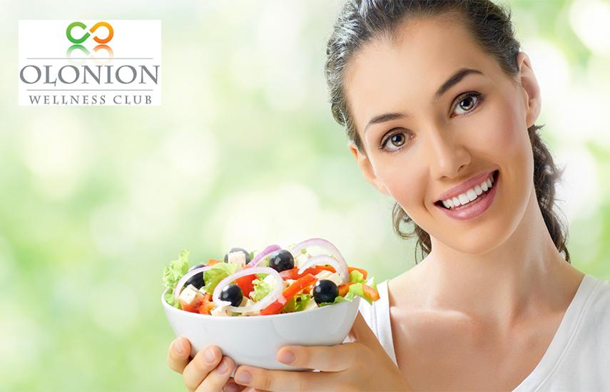 35€ από 280€ για πενταπλό Τεστ Δυσανεξίας Τροφών, στο κέντρο εναλλακτικών θεραπειών ''Olonion Wellness Club'' στους Αγ.Αναργύρους