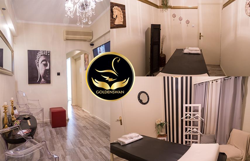 Από 12,45€/άτομο για Full Body Μυωχαλαρωτικό Μασάζ Aτομικό ή ΜΕ το Ταίρι σας, στα κέντρα αναζωογόνησης ''Golden Swan'' σε Κηφισιά & Νέο Ηράκλειο