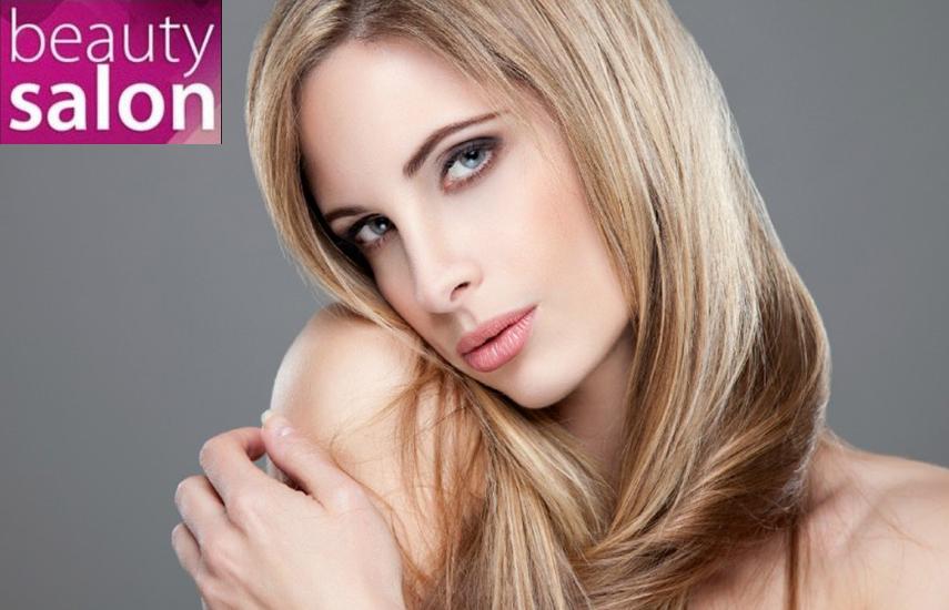 25€ από 70€ για Aνταύγειες σε όλο το μήκος των μαλλιών με ρεφλέ στον όμορφο χώρο του ''Beauty Salon'' στο Χαλάνδρι εικόνα