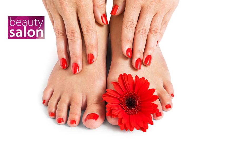 15€ από 45€ για Hμιμόνιμο Manicure (Χρώμα ή Γαλλικό) & Pedicure απλό με Χρώμα, στο ''Beauty Salon'' στο Χαλάνδρι