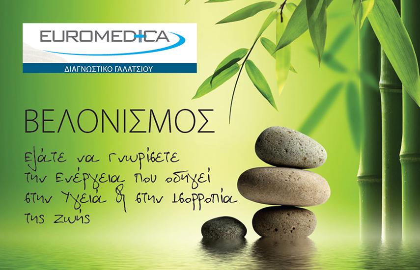 Aπό 30€ για 1-5 επισκέψεις σε Βελονιστή για Αδυνάτισμα ή Αντιμετώπιση πόνων στην ''Euromedica'' Γαλατσίου εικόνα