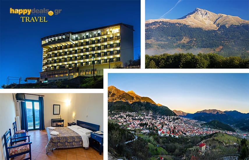 Απόδραση στο Καρπενήσι: 149€ για 3ήμερη απόδραση 2 ατόμων, με Ημιδιατροφή, στο ονειρικό ''Lecadin Hotel'' εικόνα