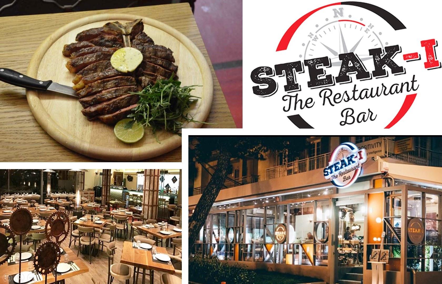 15€ από 30€ για πλήρες menu 2 ατόμων, ελεύθερη επιλογή, στο ''Steak-I'' στην Αγία Παρασκευή, για τους εραστές του καλού κρέατος εικόνα