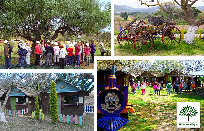 5,9€ από 10€ για είσοδο 2 ατόμων στο Βιωματικό Πρόγραμμα ''ΕΛΙΑ'', όπου τα παιδιά βιώνουν τον παραδοσιακό τρόπο Εξαγωγής του Ελαιολάδου, στο Πολιτιστικό Πάρκο στα Μεσόγεια εικόνα